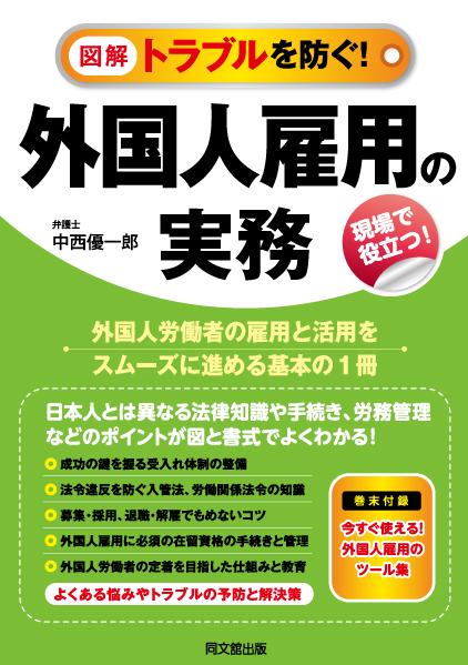 【写真(本のカバー)】.jpg